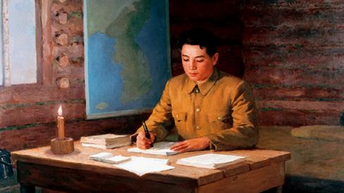 "Kim Il Sung: ""Tarefas dos comunistas coreanos"""