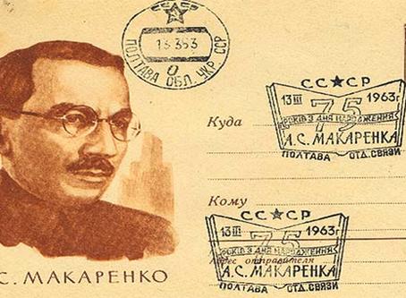 """""""Relato de G. Salkó sobre a Colônia Gorki, dirgida por Anton Makarenko"""""""