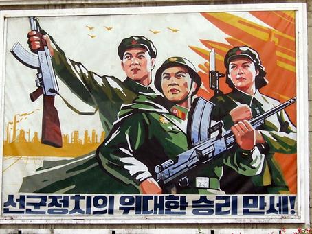 """""""A linha revolucionária do Songun é uma grande linha de nossa época"""""""