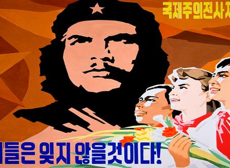"""""""As relações entre Cuba e a Coreia Popular"""""""