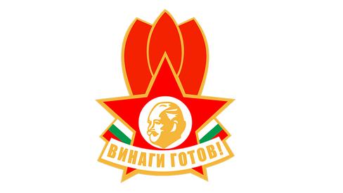 """""""A União da Juventude Operária deve ser uma escola do socialismo"""""""