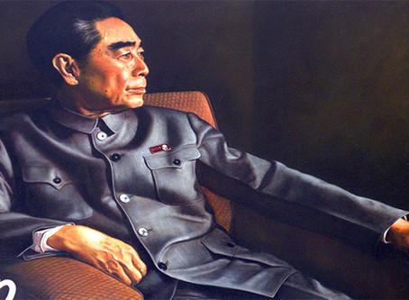 """Chu En-Lai: """"Como ser um bom líder"""""""