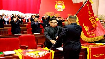 Saudação ao 9º Congresso da União da Juventude Socialista Kim Il Sung