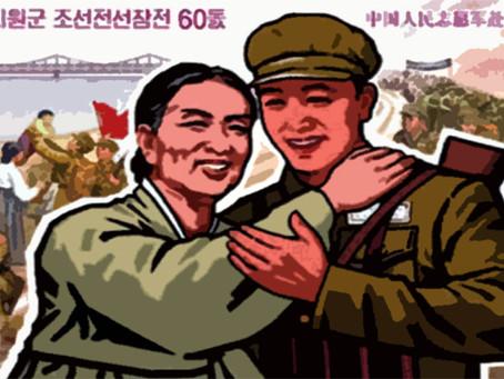 65 anos da participação dos voluntários chineses na Guerra da Coreia