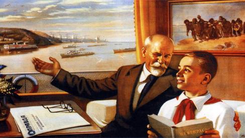 """""""Sobre a educação comunista"""""""