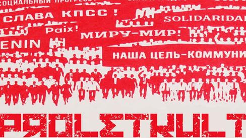 """""""O problema da cultura socialista"""""""
