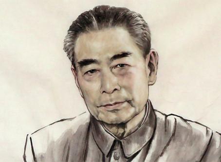 """Chu En-lai: """"Sobre o surgimento da Oposição Trotskista e seu futuro na China"""""""
