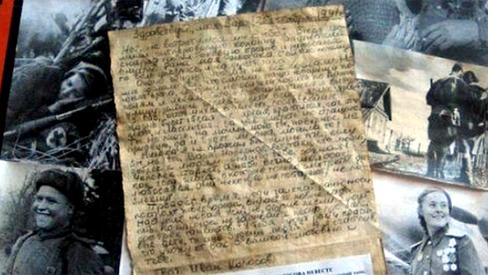 A carta que um tanquista na Grande Guerra Patriótica nunca enviou a sua amada