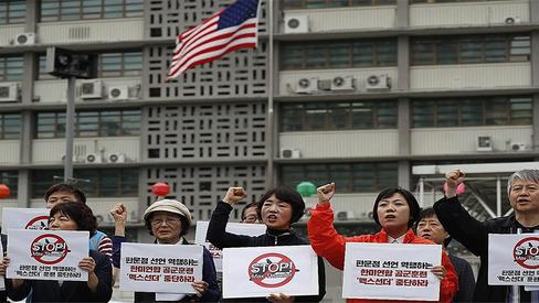 """""""EUA são culpados pela escalada de tensão na Península Coreana"""""""