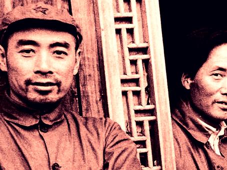 """""""O caminho da consolidação das vitórias do povo chinês"""""""