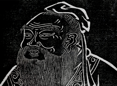 """O confucionismo e a RPDC"""