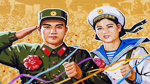 """A juventude deve estar na vanguarda da luta anti-imperialista"""