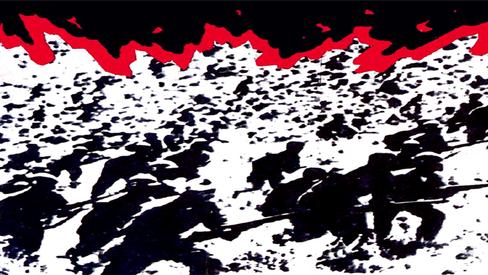 """Prefácio do livro """"Os imperialistas dos Estados Unidos iniciaram a Guerra da Coreia"""""""