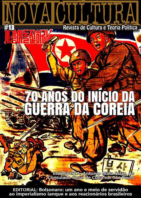 capa NOVA CULTURA #13-1.jpg