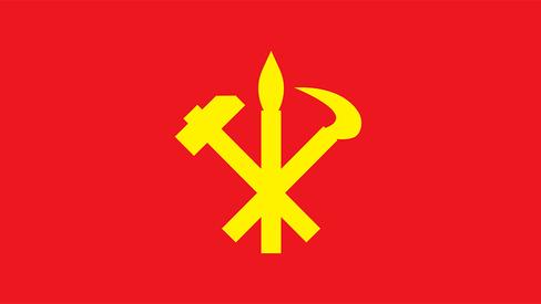"""""""Frustrar as Manobras para Dividir o Movimento Comunista Internacional"""""""