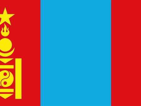 """""""A República Popular da Mongólia"""""""