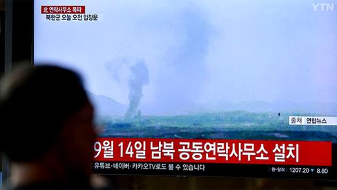 """""""RPDC rechaça manter diálogo com as autoridades sul-coreanas"""""""