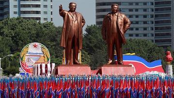 Aos 70 anos da República Popular Democrática da Coreia