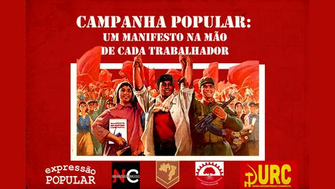 """Saudemos e apoiemos a vitoriosa campanha """"Um Manifesto na mão de cada Trabalhador!"""""""