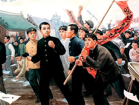 """""""O caminho a seguir pela Revolução Coreana"""""""