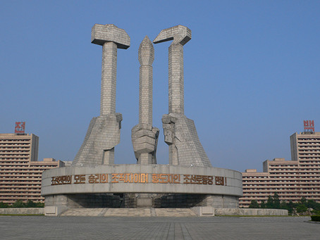 A Ideia Juche e a Revolução Coreana