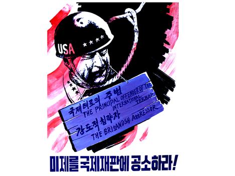 """As derrotas militares, políticas e morais dos imperialistas ianques na Guerra da Coreia"""