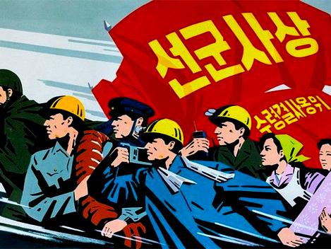 """""""O tédio como fator de corrosão do socialismo"""""""