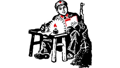 Qual é a importância prática do estudo para os militantes?