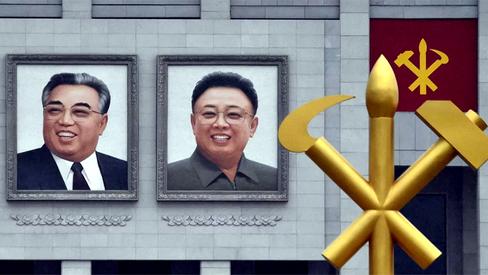 """""""Kim Il Sung sobre o significado internacional da Ideia Juche"""""""