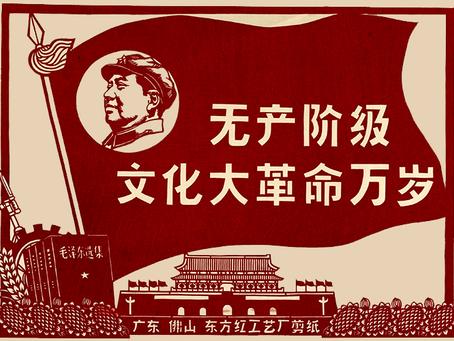 """""""Saber manejar a arma ideológica a serviço da Grande Revolução Cultural"""""""