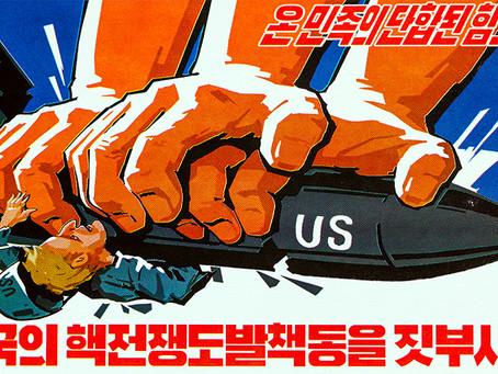 """""""Estados Unidos escreverá a história da sua derrota final"""""""