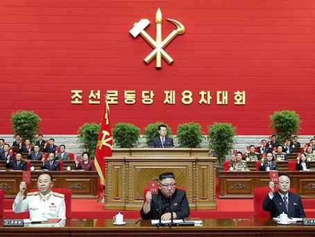 Breves informações sobre o VIII Congresso do Partido do Trabalho da Coreia