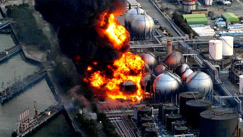 """""""O Estado ilegal do Japão que ameaça a existência da humanidade e a segurança ecológica"""""""