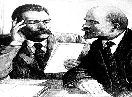 "Gorki: ""Vladimir I. Lenin"""