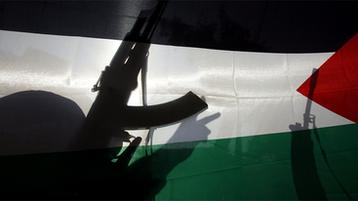 Viva a heroica luta revolucionária do povo da Palestina!
