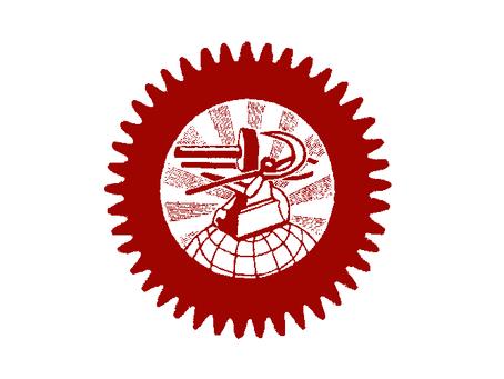 """""""A Internacional Comunista e a Internacional Sindical Vermelha"""""""
