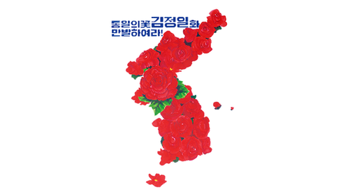Kilnam Roh e a luta dos coreanos pela reunificação da Pátria
