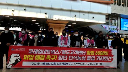 Movimento operário sul-coreano segue em luta