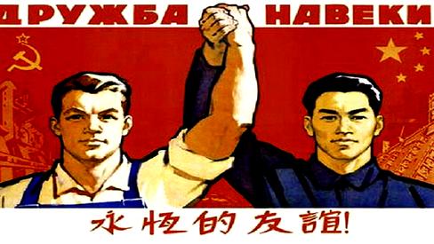 """""""Pesquisar a história da China a partir da evolução da URSS para o capitalismo"""""""