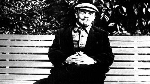 """""""O 29º Aniversário da Morte de V. I. Lenin"""""""