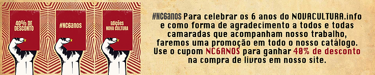 promo-NC6ANOS.png