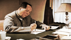 """""""Algumas reflexões sobre a Filosofia de Mao"""""""