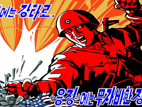 """Kim Il Sung: """"Reforcemos a Luta Anti-imperialista e Anti-Ianque"""""""