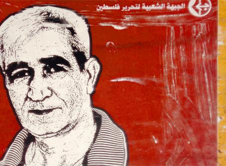 """""""Ahmad Sa'adat: Um excepcional líder revolucionário em tempos desafiadores"""""""