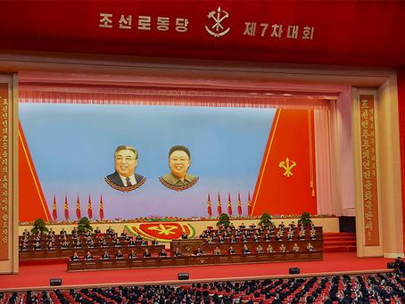 """""""Sobre a Nova Linha Estratégica do Partido do Trabalho da Coreia"""""""