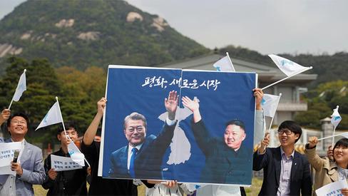 """""""Uma nova era de paz e prosperidade para a Nação Coreana"""""""
