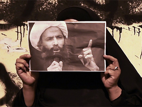 Sobre a brutal execução de Nimr al-Nimr e dos 46 civis pela Monarquia saudita