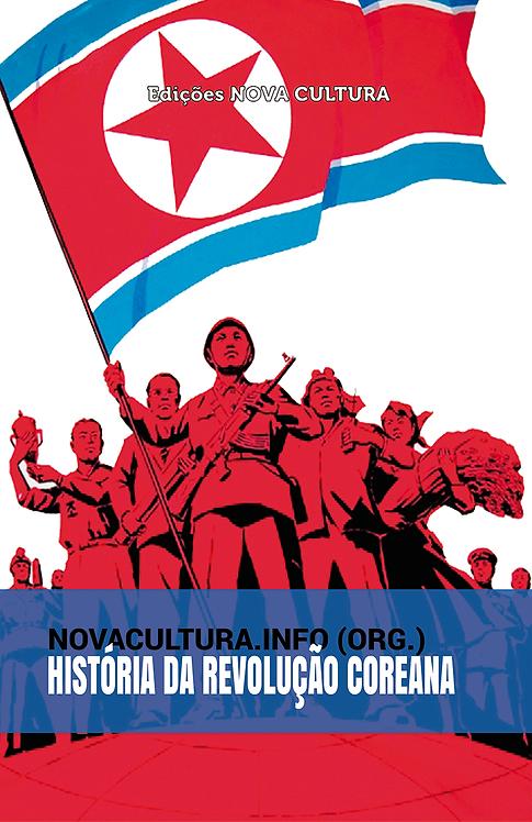 História da Revolução Coreana