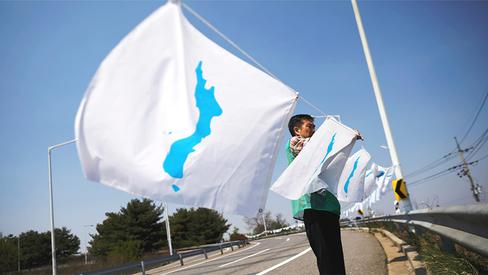 """""""Coreia: Unificação, mas não ao estilo alemão"""""""