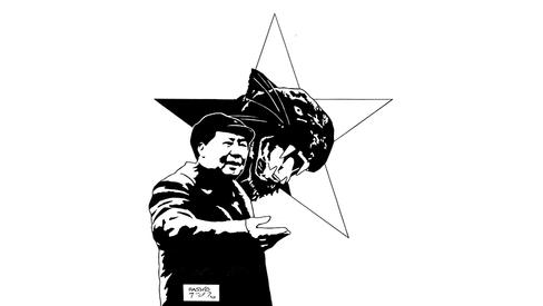 """""""Declaração do Comitê Organizador dos Panteras Marrons"""""""
